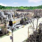 上石神井霊園