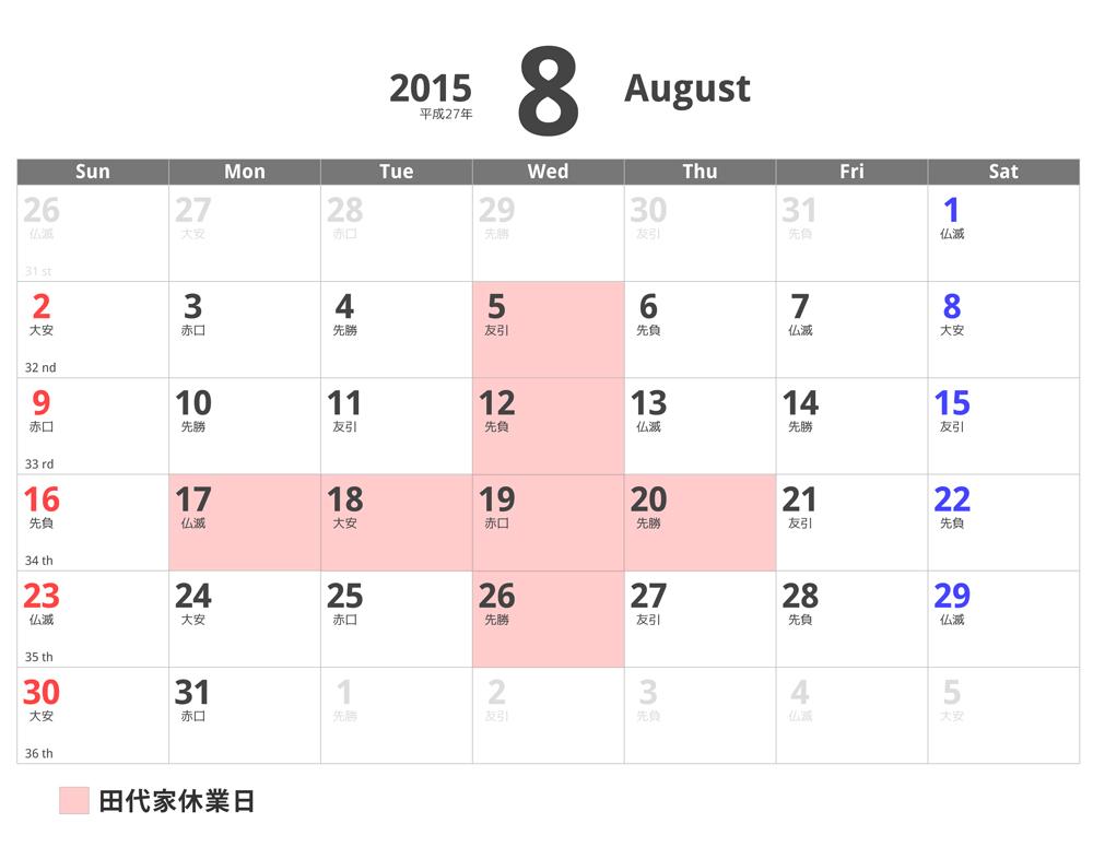 2015-month